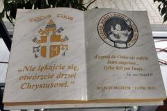 Muzeum-Monet-i-Medali-sw.-Jana-Pawla-II-8