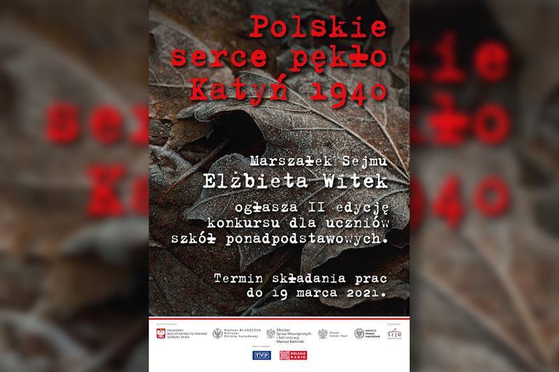 Polskie Serce Pękło
